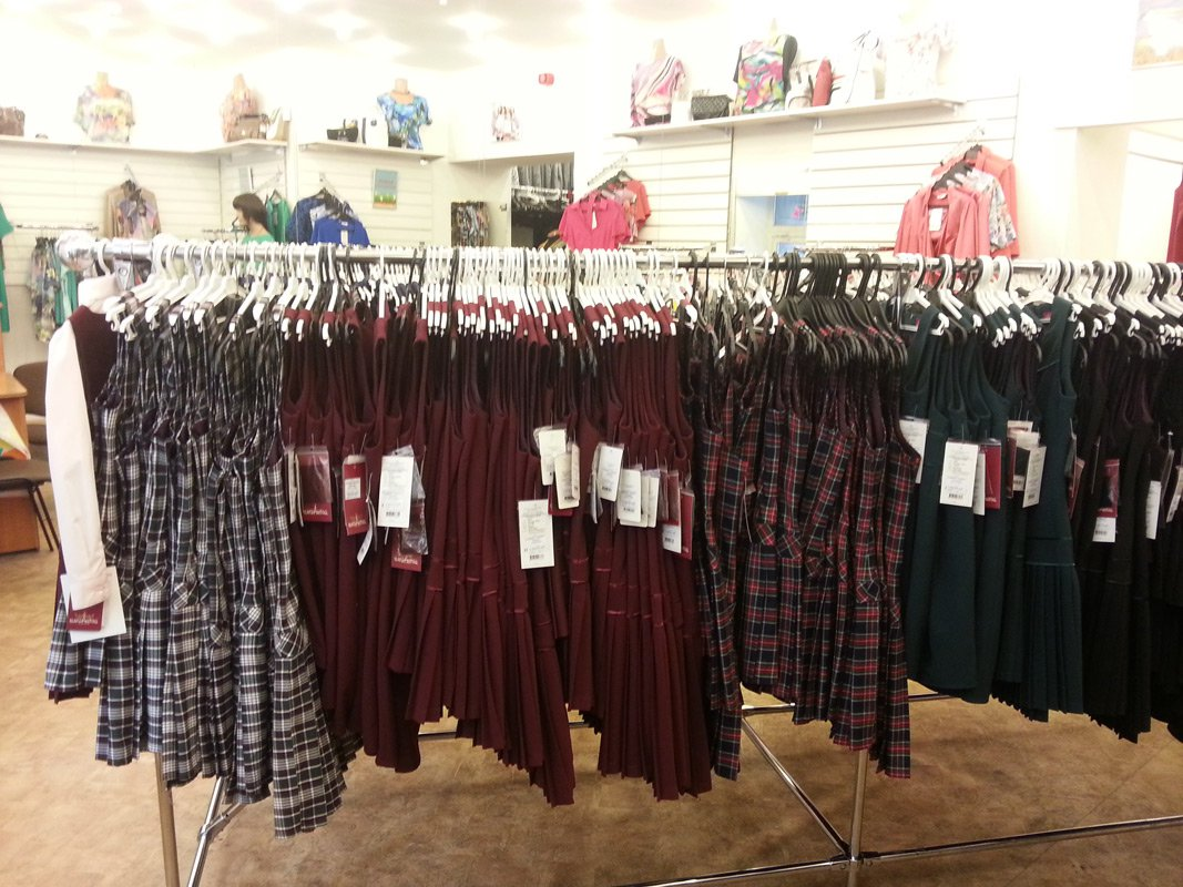 Московский Интернет Магазин Одежды