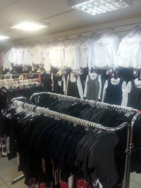 Интернет магазин дешевой одежды распродажи доставка
